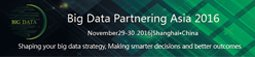 Big data partnering  conference